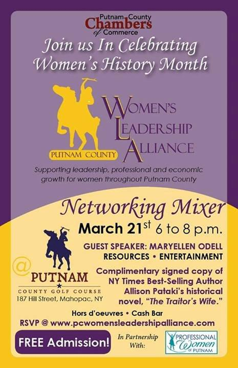 Putnam County Women's Leadership Alliance To Hold Inaugural Mixer March 21st at Putnam County Golf Course